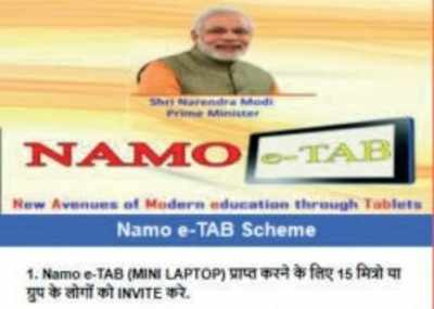 Fake news buster: PM Modi is giving laptops to every student?