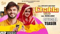 Latest Haryanvi Song Teaser Chakla Belan Sung By Ruchika Jangid