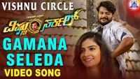 Vishnu Circle | Song - Gamana Seleda