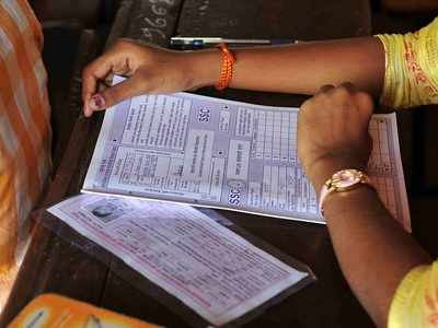 SSC exams: ssc student's answer sheet goes missing from