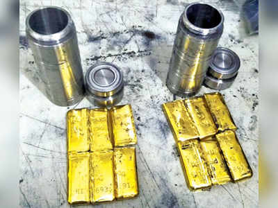 Mumbai duo held in first case of osmium smuggling in the country