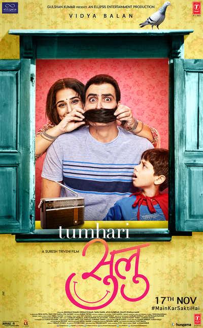 Tumhari Sulu poster: Vidya Balan shuts Manav Kaul's mouth in new poster