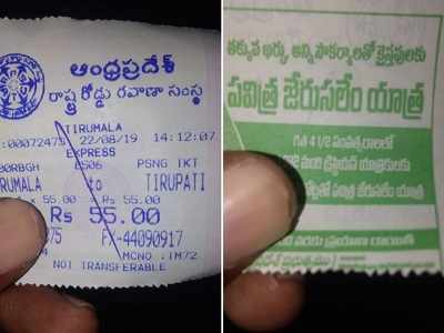 Jerusalem pilgrimage advertisement on RTC bus tickets to Tirumala hill shrine sparks new row