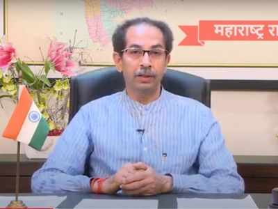 CM Uddhav Thackeray: Wear a mask, avoid a lockdown