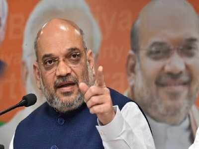 Amit Shah: BJP committed to remove illegal Bangladeshi immigrants from voters list