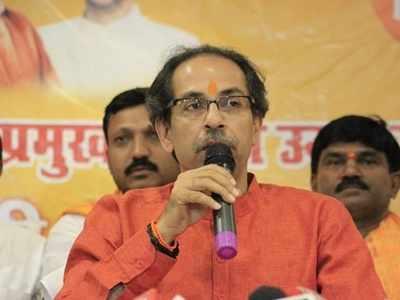 Maharashtra elections: Uddhav Thackeray says Shiv Sena - BJP to contest 135 seats