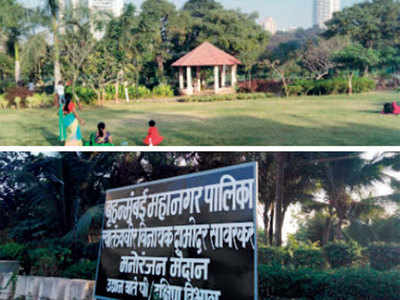 Private is in, public out of BMC's open spaces policy again