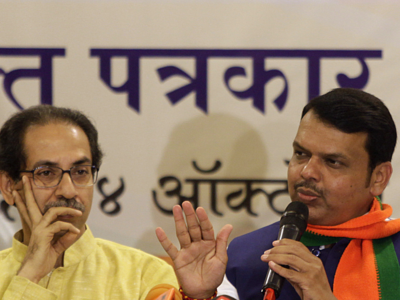 Maharashtra's political course depends on outgoing Chief Minister's steps, says Shiv Sena