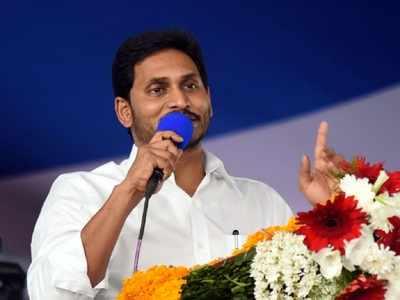Andhra Pradesh: CM YS Jaganmohan Reddy launches Amma Vodi scheme