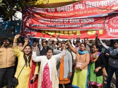 Bank employees across India participate in two-day nationwide strike