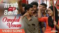 Naan Petta Makan | Song - 'Ormakal Venam'