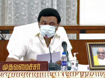 Tamil Nadu Covid lockdown news: Lockdown cannot be extended again and again, says CM