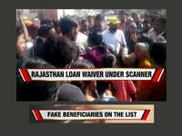 Fake beneficiaries feature in list, Rajasthan loan waiver under scanner