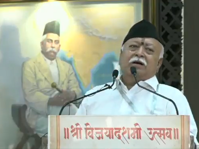 RSS chief Mohan Bhagwat lists Article 370 abrogation, Ram Mandir bhoomipujan, CAA as 'noteworthy incidents' in annual Dussehra's address