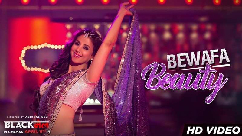 Blackmail | Song - Bewafa Beauty | Entertainment - Times of India Videos