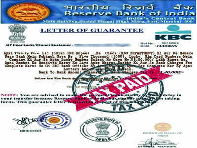 Primary school  teacher loses Rs 12.5 lakh to fake KBC letter