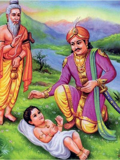 The Legend of Ayyappa – II