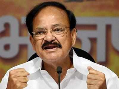 PM Modi seeks Tamil Nadu CM Edappadi Palaniswami's support for NDA's VP nominee Venkaiah Naidu