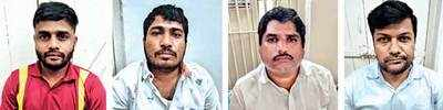 4 arrested for ransom demand from a farmer