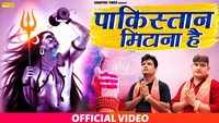 Latest Haryanvi Song 'Pakistan Mitana Hai' Sung By Sunil Itawa