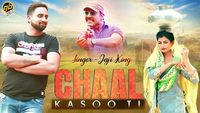 Haryanvi Song Chaal Kasooti Sung By Jaji King