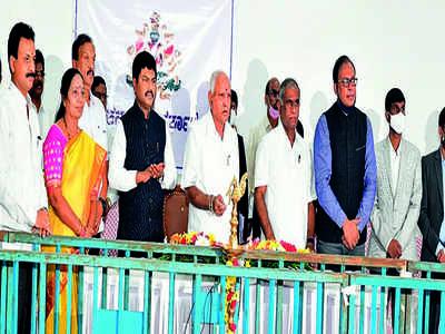 Karnataka to get brand-new airport at Vijayapura