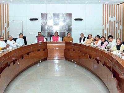 Gujarat BJP readies shortlist