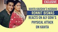 Kavita Kaushik's husband on Aly's physical attack: Would Abhinav be quiet if Rubina was attacked?