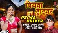 Latest Bhojpuri Song 'Piywa Driver' Sung By Jaapan Japani