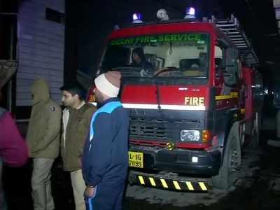 9 killed in fire in Delhi's Kirari