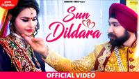 Latest Haryanvi Song Sun Dildara Sung By Kernel Singh