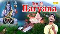 Latest Haryanvi Song 'Tour Of Haryana' Sung By Kuldeep NS Wala