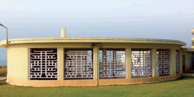Sea Face Park: The High Modern