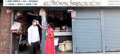 Many businessmen, traders test positive in rural Pune