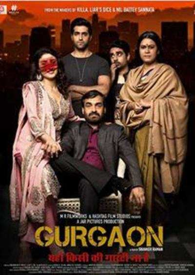Gurgaon movie review: Pankaj Tripathi, Aamir Bashir-starrer is a visual feat that conjures a tense mood