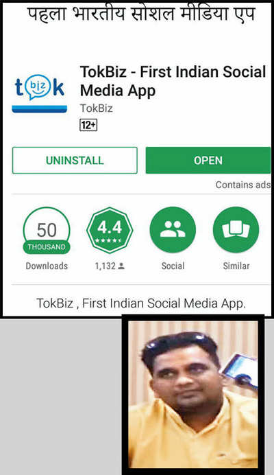 TokBiz: One app to rule them all