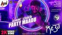Geetha | Song - Party Maadu