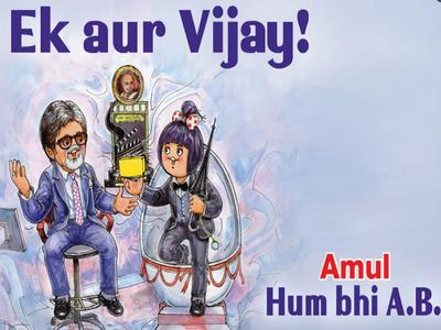 Amul pays tribute to Amitabh Bachchan for bagging Dadasaheb Phalke Award