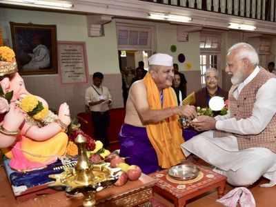 PM Narendra Modi takes 'darshan' of Lord Ganesha at Lokmanya Seva Sangh