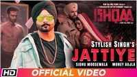 Ishqaa | Song - Jattiye