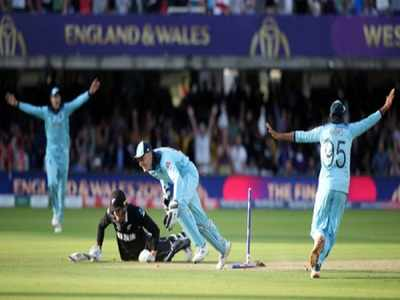 The Paradox of Skill in the Cricket World Cup Final