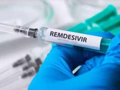 BMC to place order for 1.5 lakh vials of Remdesvir injections
