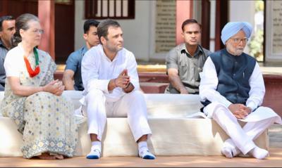 Rahul Gandhi, Sonia Gandhi, Priyanka Gandhi and Dr Manmohan Singh attend CWC meeting in Ahmedabad