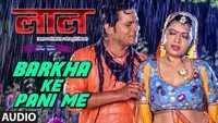 Laal   Song - Barkha Ke Pani Me (Audio)