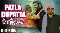 Haryanvi Song 'Patla Dupatta' Sung By RB Gujjar and Anjali Raj