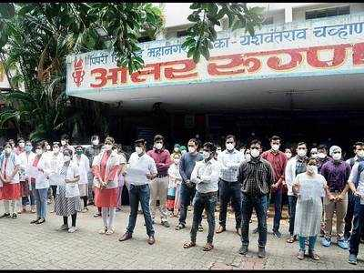 YCMH docs strike over political interfere