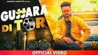 Latest Haryanvi Song Gujjara Di Tor Sung By Rana Jamalpuria