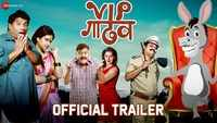 VIP Gadhav - Official Trailer