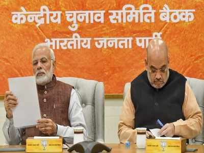 BJP's first list of candidates for Rajasthan gives Congress new hope