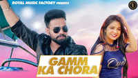 Latest Haryanvi Song 'Gamm Ka Chora' Sung By Nathupuriya